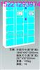 智能储物柜¥上海智能储物柜¥智能储物柜厂家¥智能储物柜价格