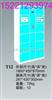 自动寄存柜¥上海自动寄存柜¥自动寄存柜图片¥自动寄存柜厂