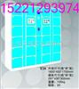 条码寄存柜¥苏州条码寄存柜¥条码寄存柜价格¥条码寄存柜厂家