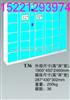 自动储物柜¥上海自动储物柜¥自动储物柜价格¥自动储物柜厂家