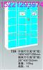 自助储物柜¥超市自助储物柜¥自助储物柜价格¥自助储物柜尺寸