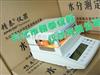JT-60供应江苏地区快速水分测定仪 北京水分检测仪 水分仪,水分分析仪,水份仪