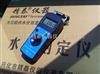 JT-T江苏筒子纱水分检测仪 常州棉纱水分测定仪 精泰牌,水分分析仪,水份仪