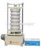 DW1330D型土工布有效孔徑測定儀(幹篩法)