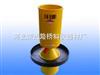 150型塑料灌砂筒(带基板)/工地塑料灌砂筒