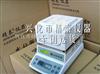 JT-120精泰牌 苏州塑胶水分检测仪 南京塑料颗粒水分测定仪,水分仪