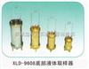 XLD-9608底部液体取样器