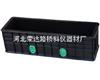 塑料混凝土抗折試模150*150*550mm/混凝土抗折試模