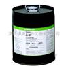 ZP-5b水基显像剂|美国磁通ZP-5b水基显像剂|华清促销中