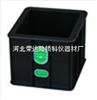 塑料混凝土抗壓試模150*150*150mm/工程塑料砼試模