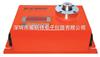 HBJ-10N扭力扳手测试仪
