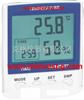 M362311便携式温湿度计,数显温湿度计