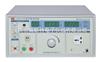 lk2675x蓝科LK2675X系列泄漏电流测试仪