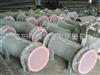 洛阳衬胶钢管,电厂硫酸输送管道