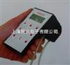 MIKURA 9100多功能移液分配器