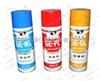 GE-WL清洗剂|GE-PL渗透剂|GE-DL显像剂|深圳华清特价供应