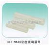 XLD-9616密度玻璃量筒
