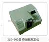 XLD-300 总磷快速测定仪