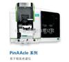 PEAA900原子吸收光谱仪