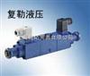 Z2S22-1-5X力士乐直动式比例流量控制阀/德国REXROTH流量控制阀