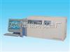 YHTS-3000型甲醇汽柴油紫外荧光硫测定仪