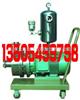 管线式乳化机  无锡乳化机 高剪切乳化机