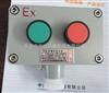 BLA53系列防爆控制按钮、防爆控制按钮厂家、防爆按钮