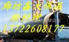 dn160PPR温泉保温管的批发价,PPR温泉保温管的结构层次