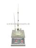DP-XH-616化学试剂沸点测定仪/化学试剂沸点检测仪