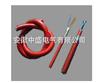 耐油 电缆