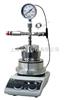 EYELA-HIP-75 系列高压合成装置
