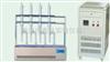 HZXJ-T4B(台式)型微电脑分控全自动原油含水液晶显示快速测定仪