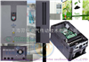 EV5000-4T0022G上海羿恒一级代理英国CT,EV3000、EV5000 变频器,现货特价