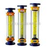 KJK系列玻璃管转子流量计