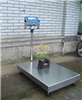 TCS-EX化工厂专用秤,防爆电子台秤