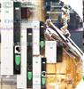SPMA1622上海羿恒一级代理英国CT,SP系列变频器,现货特价