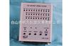 ZY13 HS5731型1/3倍頻程濾波器
