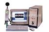 ZY13 HS5670XB型噪聲自動測量分析系統