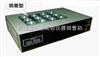 XLD-9012 COD恒温加热器(1)