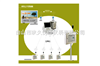 ZY13 HS5628 / A /B型環境噪聲遠程自動監測系統