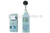 ZY13 HS6288E型多功能噪聲分析儀