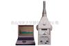 ZY13-  HS5660BX型實時噪聲記錄分析儀