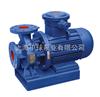 ISW型卧式单级单吸离心泵|防爆管道离心泵