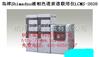 LCMS-2020shimadzu 岛津液相色谱质谱联用仪 LCMS-2020
