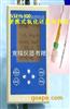 M180712土壤氧化还原电位仪报价