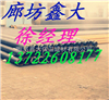 dn400鑫大质保聚氨酯直埋保温管,预制保温管的价格