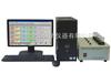 NH-S6型电脑多元素分析仪