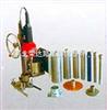 HZ-15型/20型混凝土多功能鑽孔取芯機/混凝土鑽孔取芯機