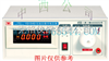 M309250高压数字电压表报价