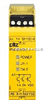 Pilz PNOZ e1P固态安全继电器,德国皮尔兹固态安全继电器